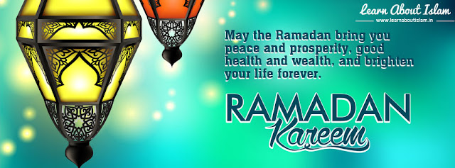 Ramadan Mubarak Facebook Cover Images