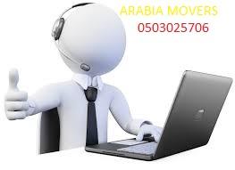 أفضل الشركات المتخصصة في مجال نقل الأثاث في دولة الإمارات العربية المتحدة, أبوظبي نقل اثاث