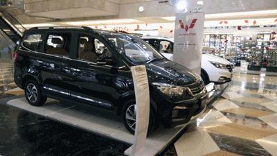 Mobil Wuling Confero Model Terbaru 2019