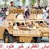 اختراق موقع الجزيرة نت الجيش القطرى