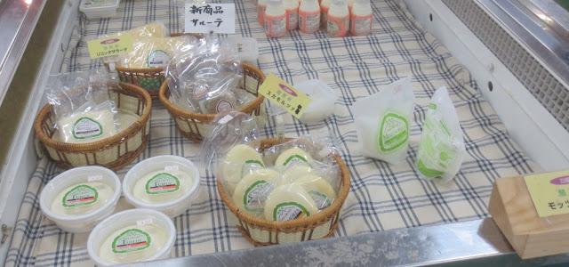 Kushiro - Käse; Käse aus Hokkaido in der Markthalle