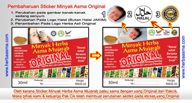 stiker baru Minyak Herba Asma Mujarab original