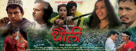 nepali movie dhauli poster