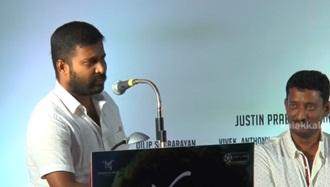 Celebrities at Ulkuthu Movie Audio Launch