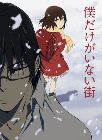 Anime Ini Bercerita Tentang Satoru Fujinuma Yang Mempunyai Kekuatan Untuk Kembali Ke Masa Lalu Ketika Bertemu Suatu Kejadian Berbahaya