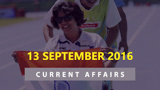 Current Affairs 13 September 2016
