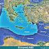 Απόρρητη έκθεση της CIA: Τι λένε οι Αμερικάνοι για την Ελλάδα και το Δίκαιο της Θάλασσας