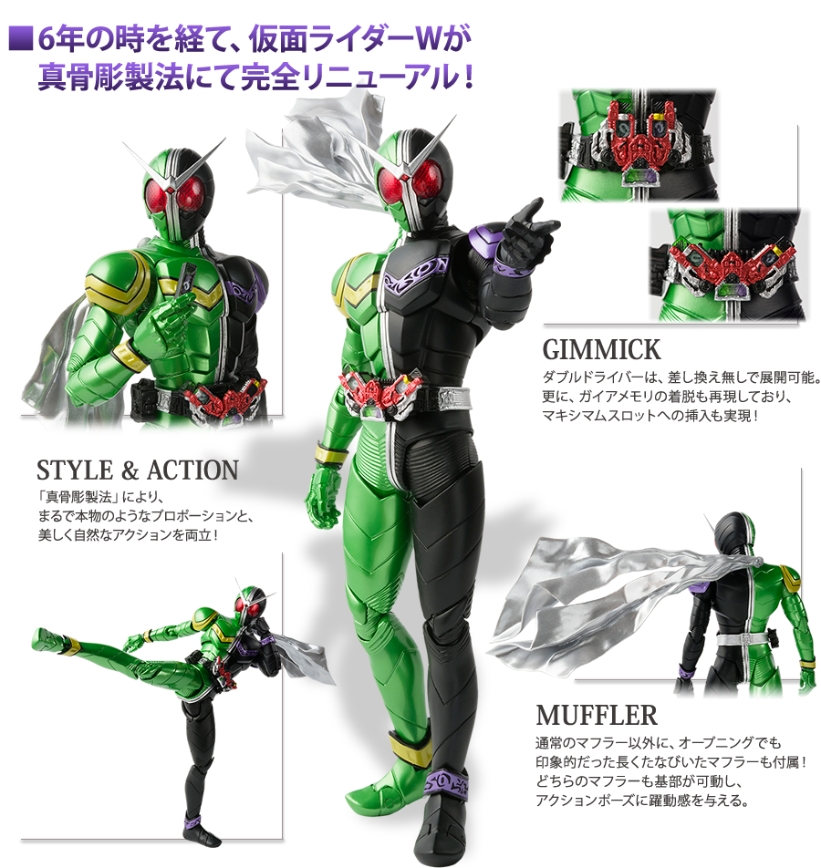 Figuarts Kamen Masked Rider New 2 Renewal ver S.H 2.0 action figure Bandai