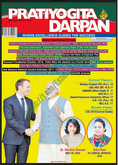 April pdf darpan pratiyogita 2016