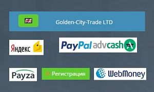 Онлайн бизнес проект Golden-City-Trade LTD
