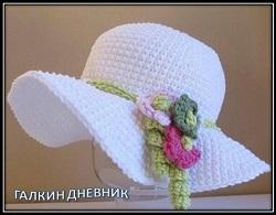 shlyapa kryuchkom