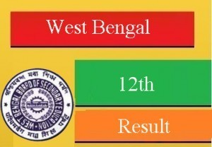 WB Class 12 Results 2017