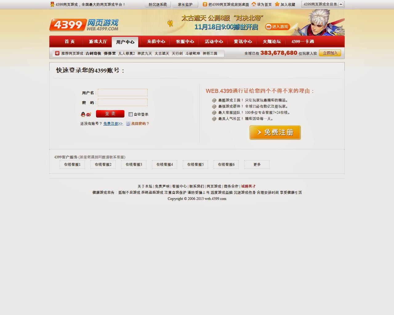 B1: Đăng nhập với account cần đổi mật khẩu (http://web.4399.com/user/login.php?)  Chú Giải: 用户名:tên đăng nhập 用户名: mật khẩu : đăng nhập