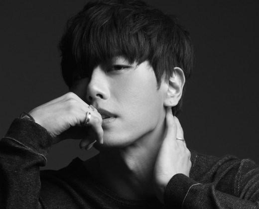 Chord : Park Hyo Shin - Wild Flower