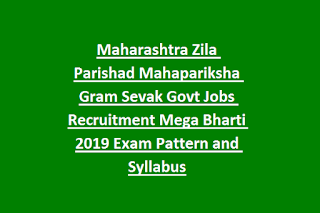 Maharashtra Zila Parishad Mahapariksha Gram Sevak Govt Jobs Recruitment Mega Bharti 2019 Exam Pattern and Syllabus
