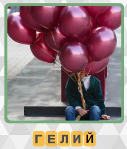 много шариков с гелием на 1 уровне в игре 600 слов