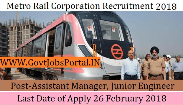 Delhi Metro Rail Corporation Recruitment 2018 1896 Assistant
