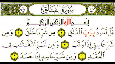 cara melaksanakan sholat tahajjud dan doa tahajud