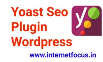 10 Best Wordpress Seo Plugin( 10 Seo Plugin वर्डप्रेस )