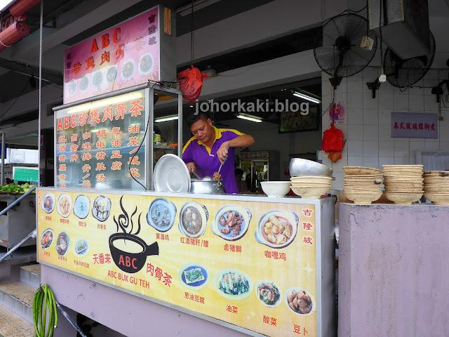 Hakka-Yong-Tau-Foo-ABC-Bak-Kut-Teh-Johor-Jaya-JB