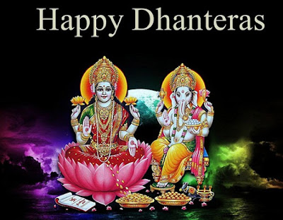 Dhanteras 2017 Pictures