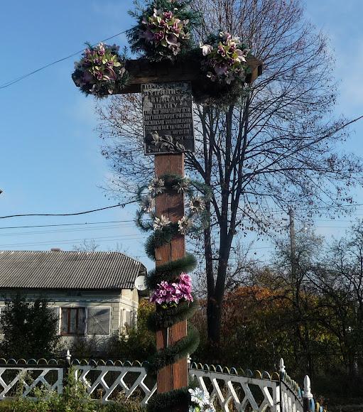 Тяпче. Хрест біля каплиці