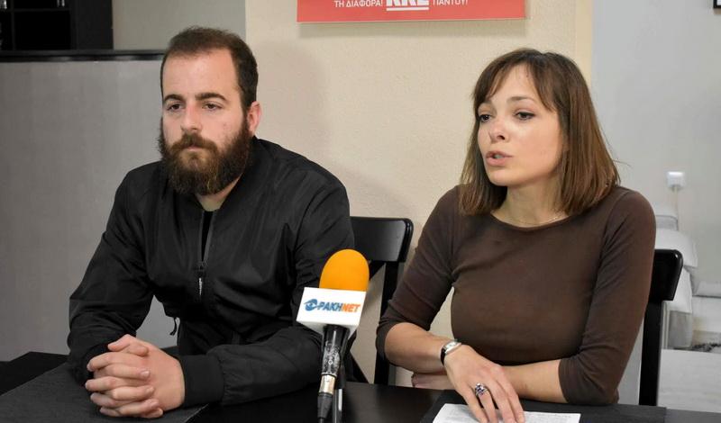 Οι θέσεις της Λαϊκής Συσπείρωσης Αλεξανδρούπολης για νέα ζευγάρια, γονείς, προσχολική αγωγή, εργασιακές σχέσεις