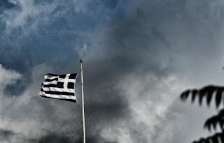 Η οικονομική Χούντα του Μνημονίου θα «πέσει» από Εθνική Τραγωδία