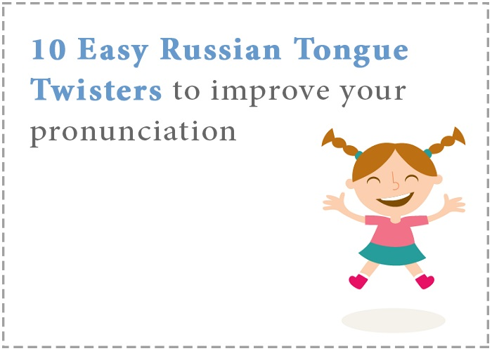 Lesson Learn Russian Hard And