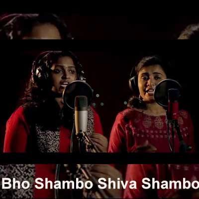 Bho Shambo Shiva Shambo Song Lyrics From Devotional