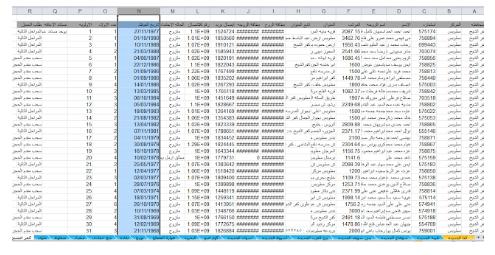 وزارة الاسكان تنشر اسماء المستحقين Screenshot_%D9%A2%D9