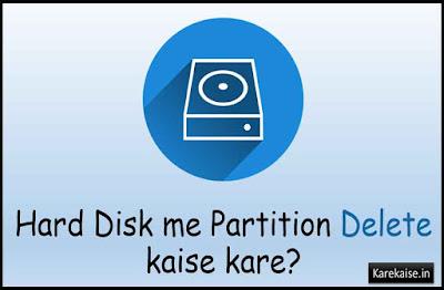 hard-disk-me-drive-delete-kaise-kare