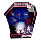 Monster High Just Play Rhuen Freaky Fabulous Pet Bean Plush Plush