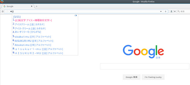 Kubuntu 16.04 KDE 5.5、Fcitx-Mozcで絵文字入力