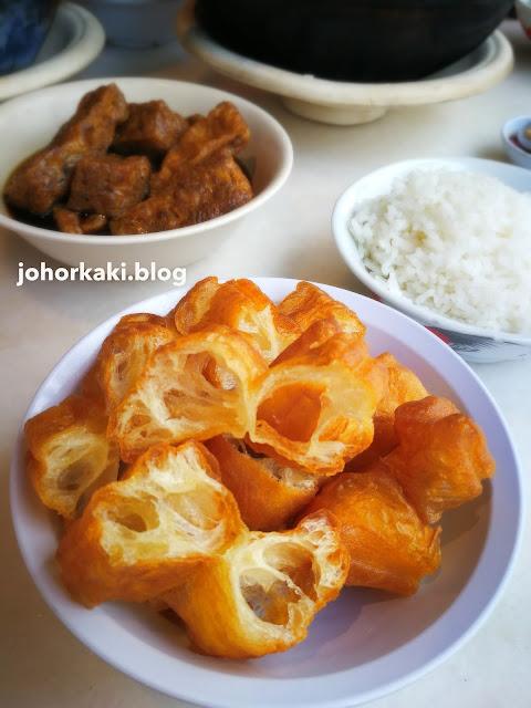 Shoon-Huat-Bak-Kut-Teh-Johor