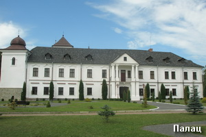 Палац монастиря
