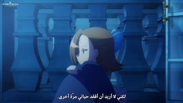 Hamefura مترجم أون لاين عربي تحميل و مشاهدة مباشرة