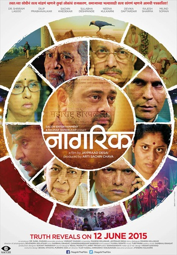 Nagrik 2015 Marathi Movie Download