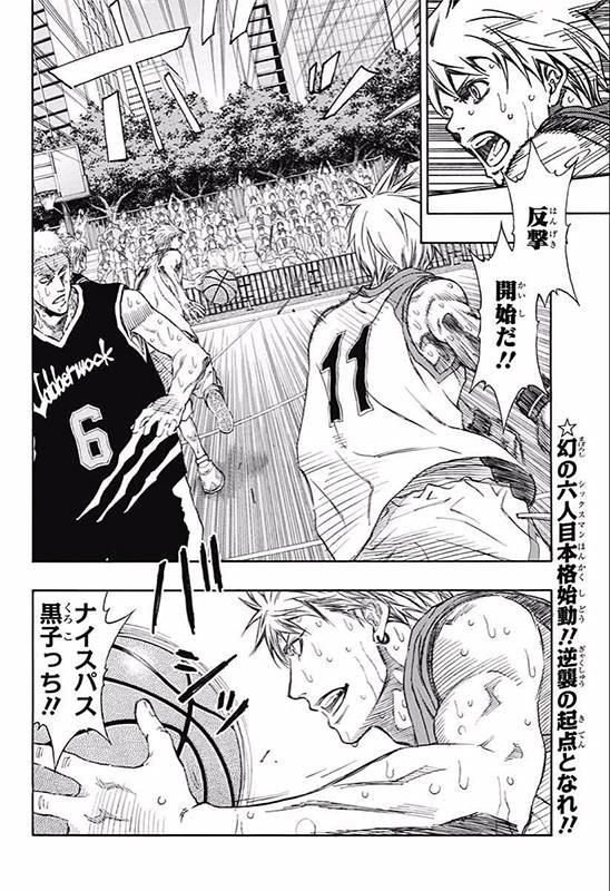 3 Spoiler Kuroko no Basket Extra Game Chapter 4