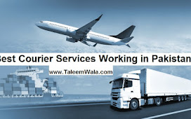 List Of Courier Services Working in Pakistan 2020 - name, contact, address and websites