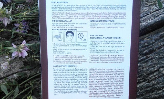 Корейские антивозрастные патчи для лба