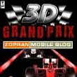 Grand Prix 3D Java Game New Release 2013 | ZOPRAN MOBILE BLOG