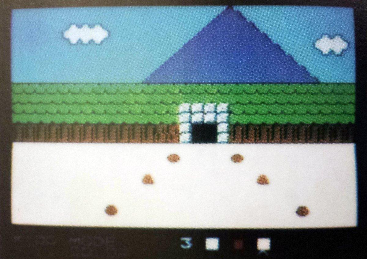 Se descubre la imagen más antigua del primer Zelda jamás vista