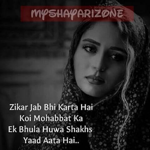 Mohabbat Ka Zikr Dard Bhari Yaadein Shayari Whatsapp Status Lines