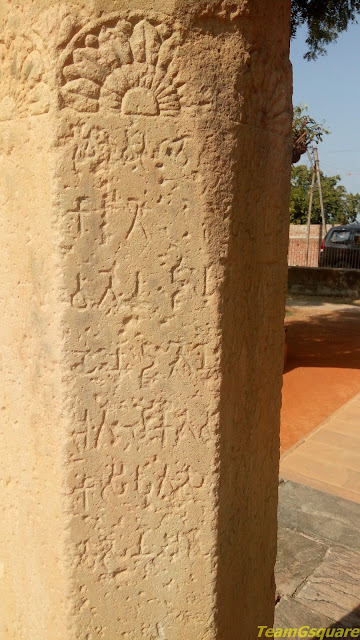 Brahmi inscriptions