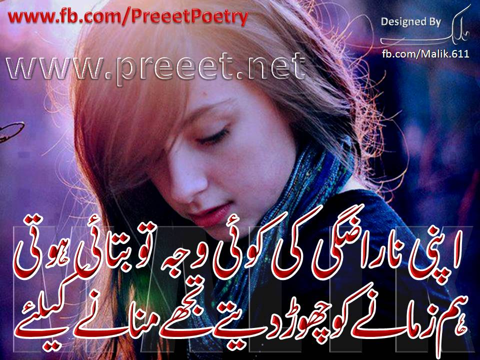 Cute Relationship Quotes Wallpapers Sad Poetry Angelic Hugs