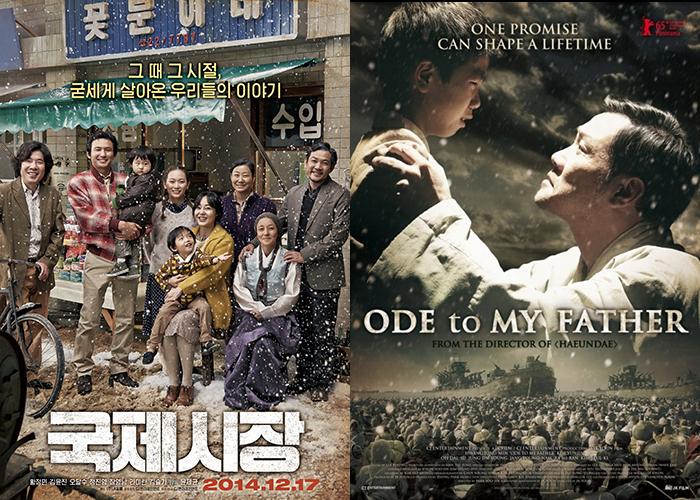 Ode To My Father (2014) : Film Laris Box Office Korea Sepanjang Masa