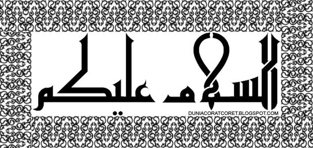 """DUNIA CORAT-CORET: Kaligrafi Khat Kufi Lapadz """"Assalamu ..."""