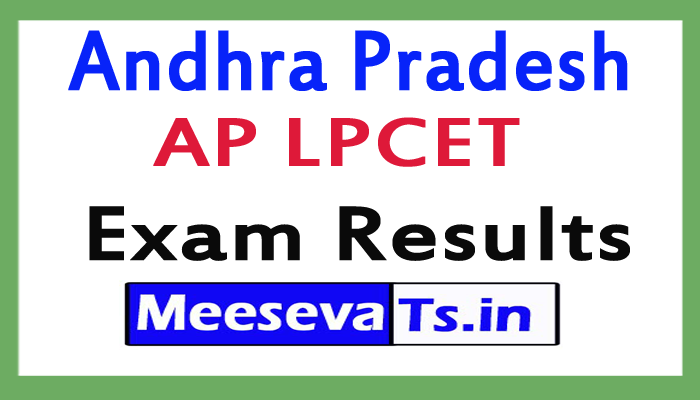 Andhra Pradesh (AP) LPCET Exam Results 2018