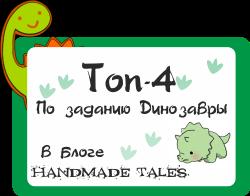 Сказочная открытка